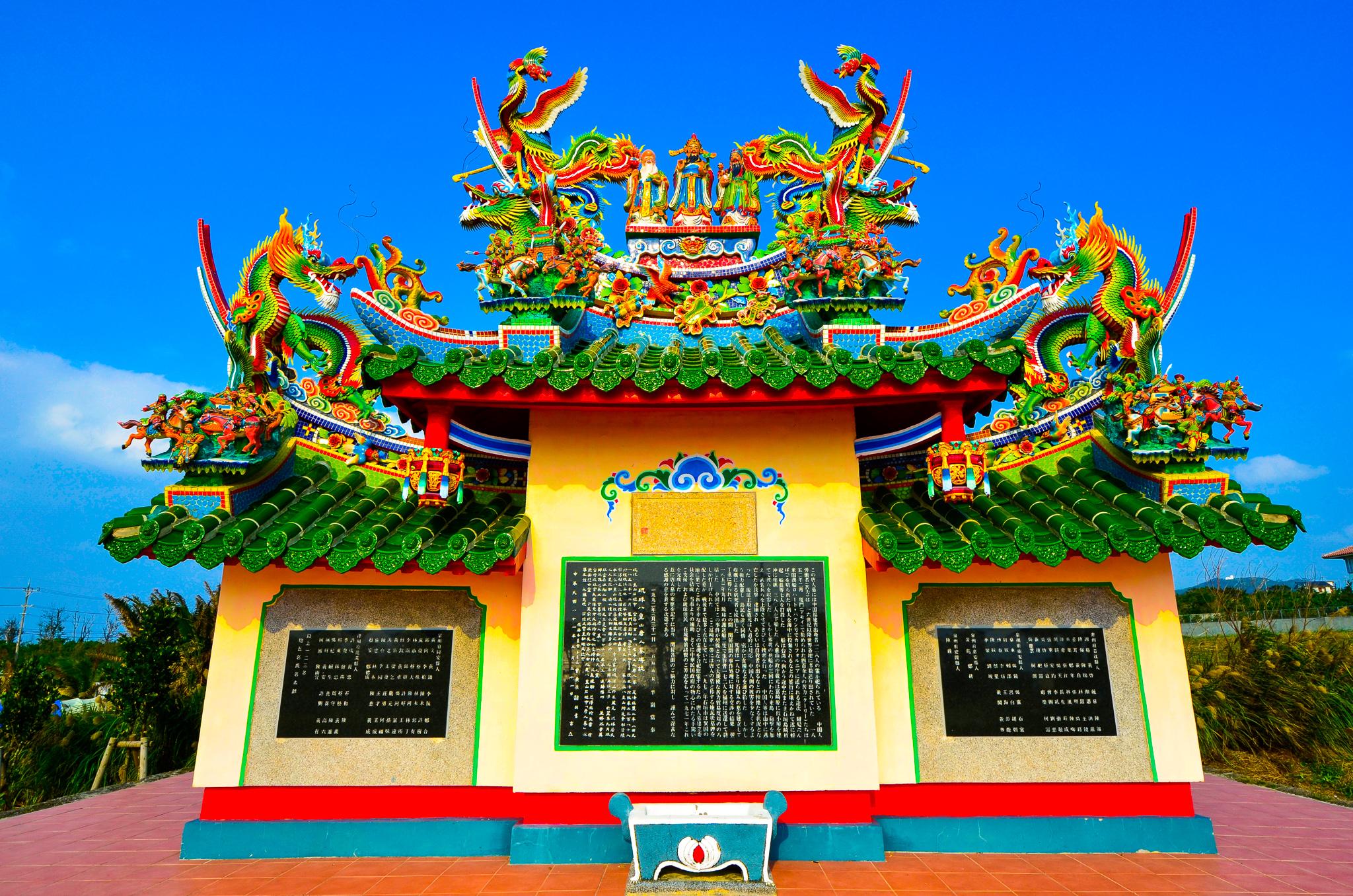 歴史観光名所の唐人墓