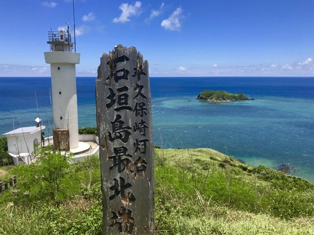 灯台が魅力の観光名所の平久保崎