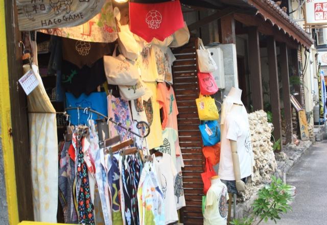 石垣島のユーグレナモールのある繁華街