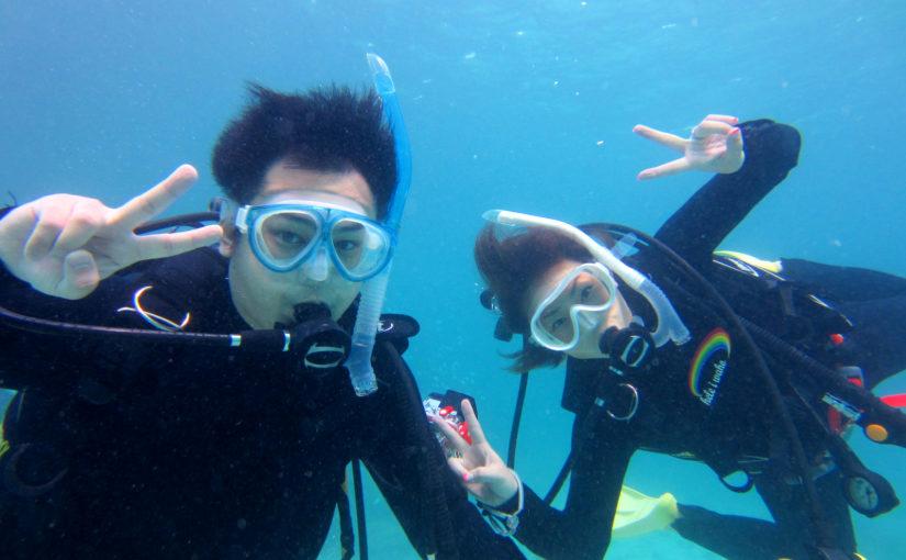 カップルで石垣島ダイビング体験
