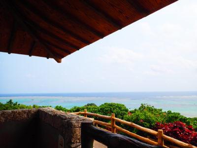 石垣島の絶景、玉取崎展望台