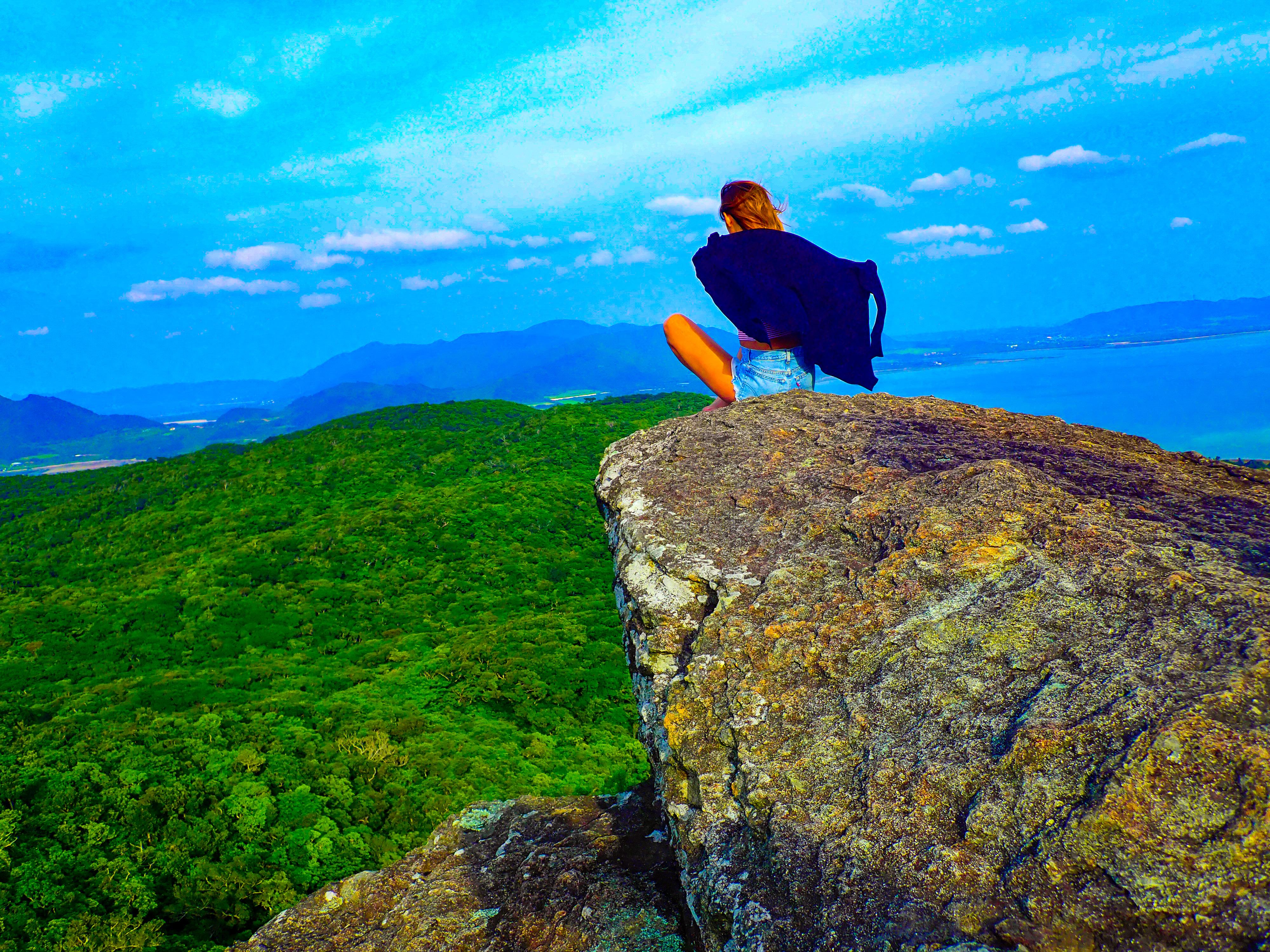 屋良部岳の絶景