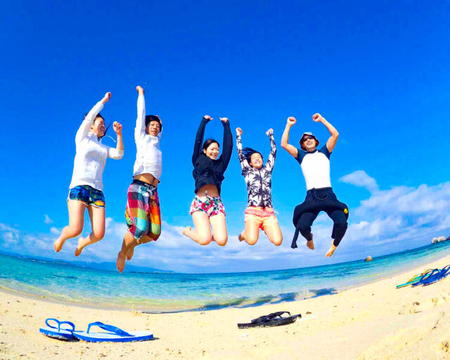 幻の島でジャンプ!