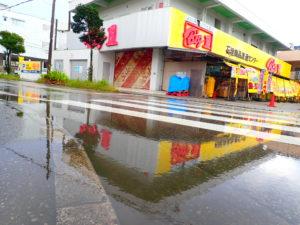 石垣島の台風