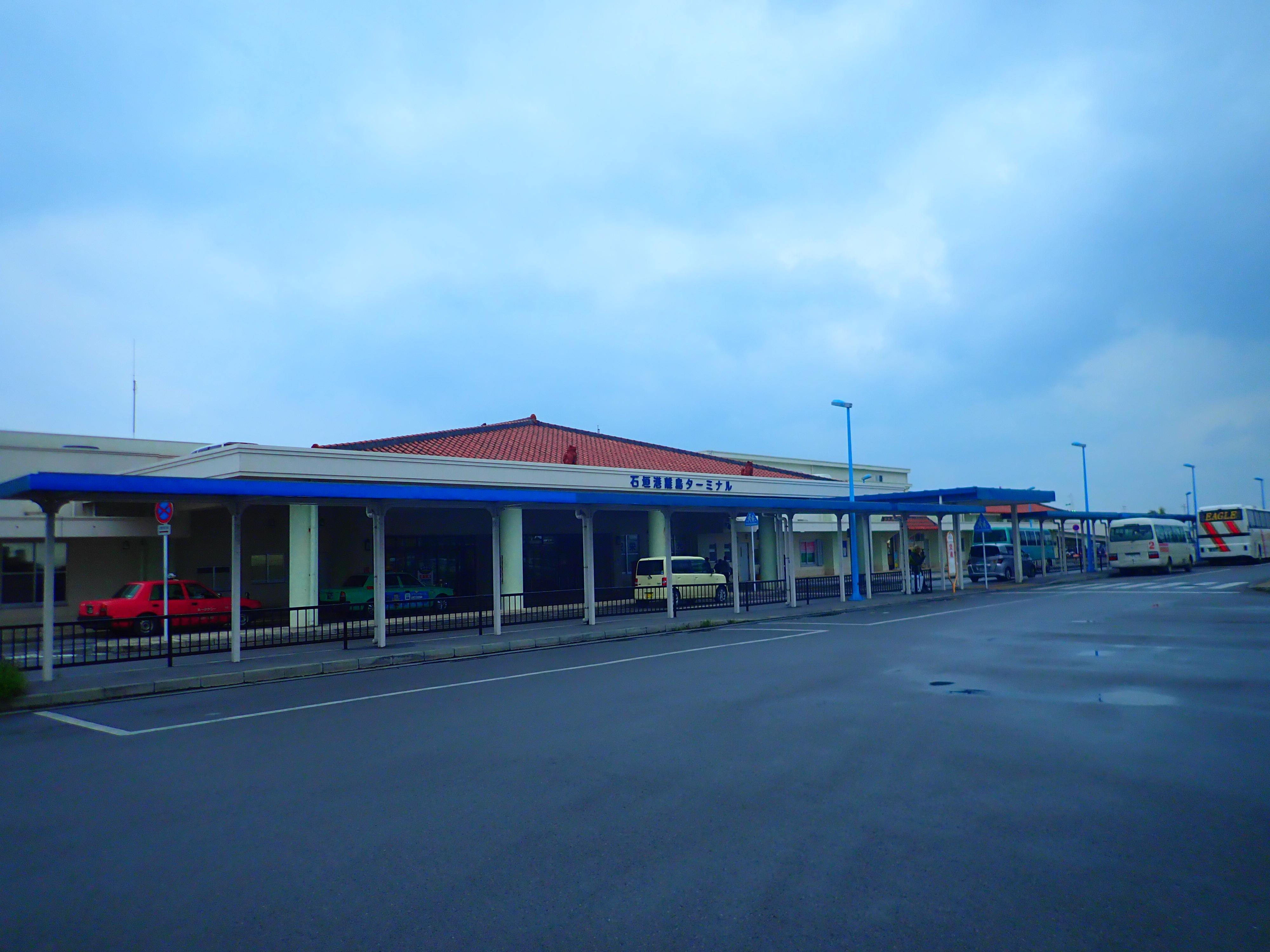 石垣島港離島ターミナル正面玄関