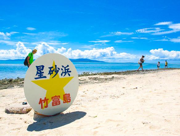 星の砂があるカイジ浜