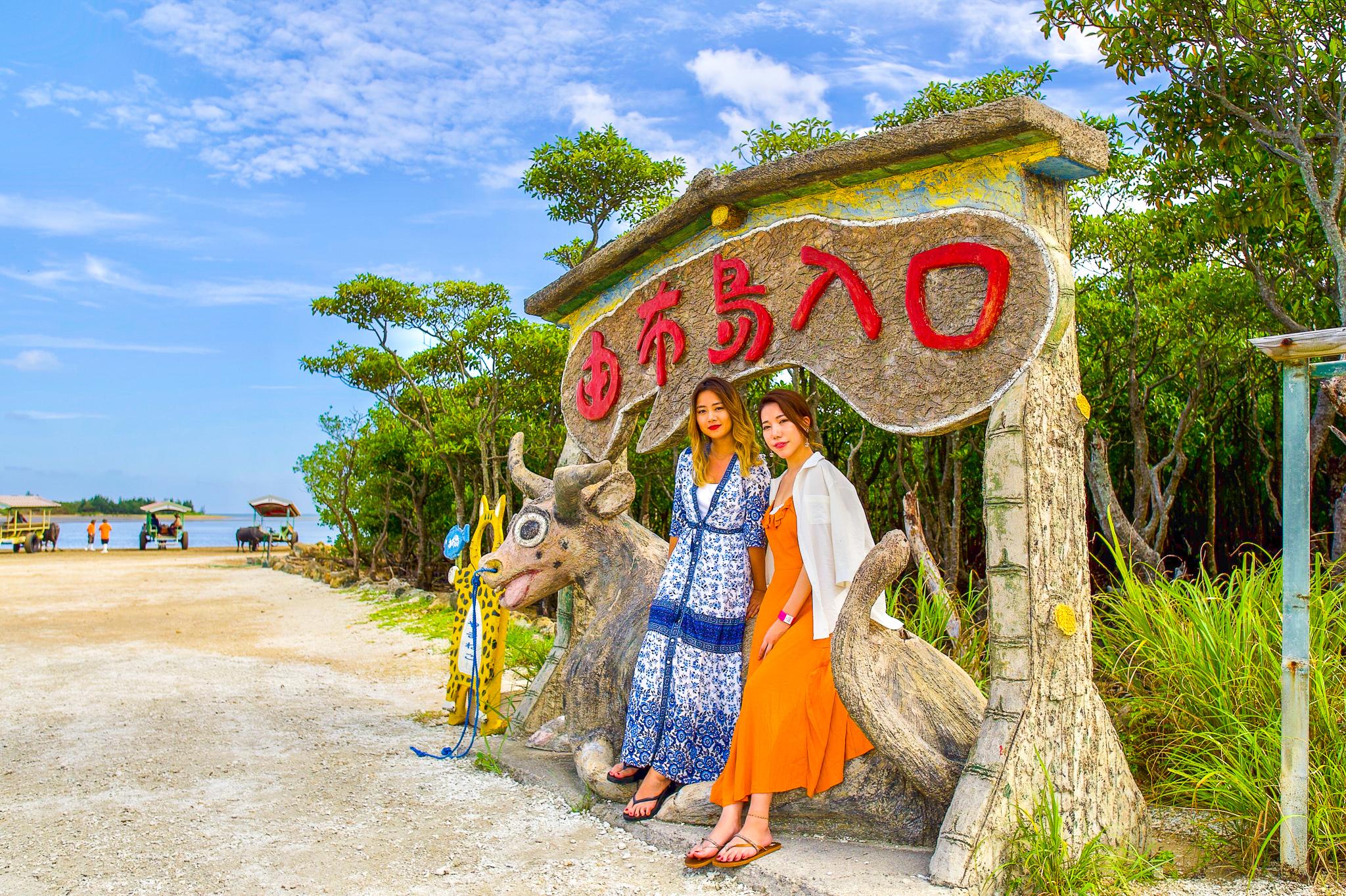 12月の石垣島での服装