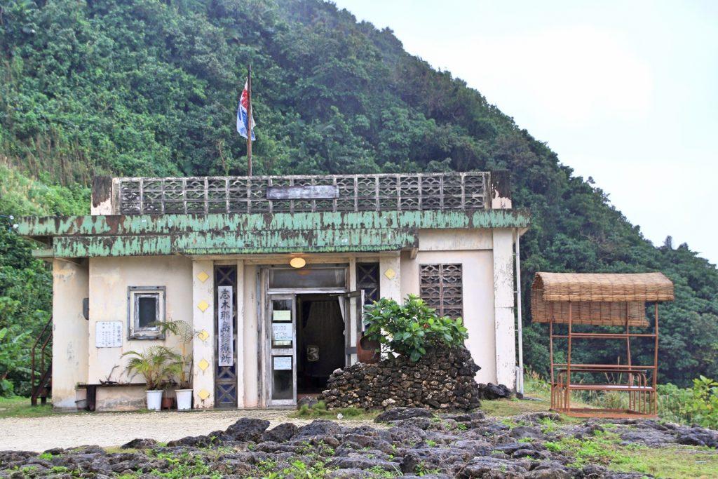 Dr.コトー診療所の舞台となった志木那島診療所