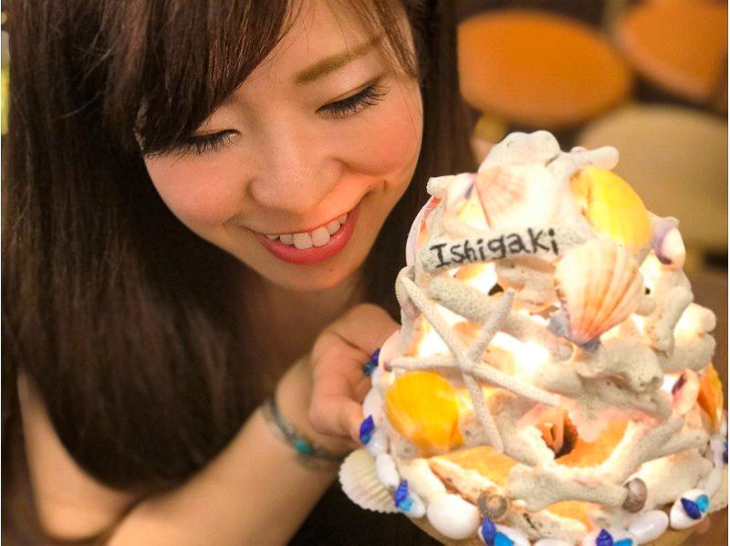 サンゴランプを作った女性