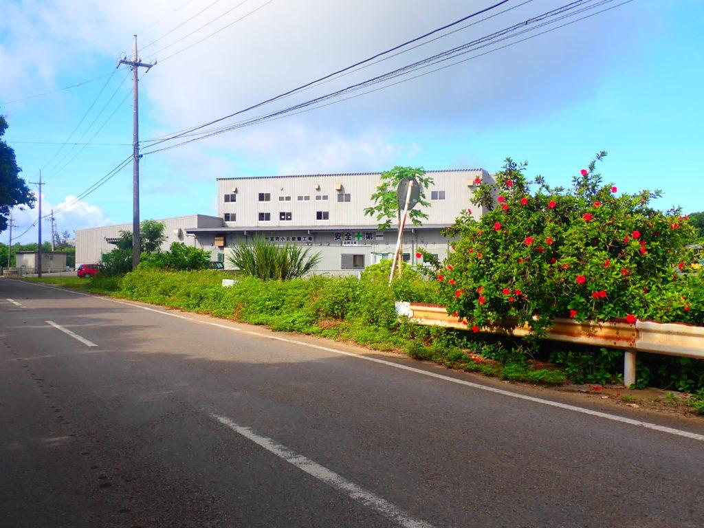 小浜製糖工場