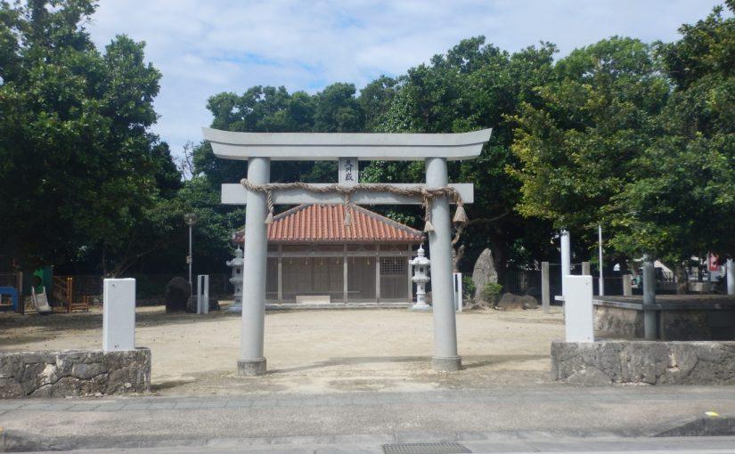 石垣島の天川御嶽