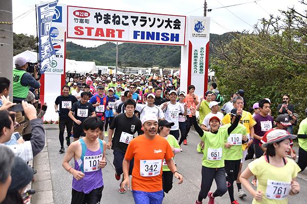 西表島で2月に行われるやまねこマラソン