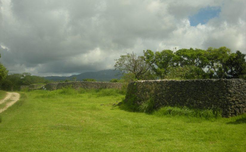 石垣島のフルスト原遺跡