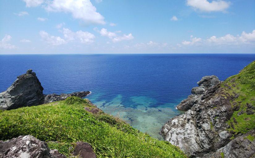 石垣島の御神崎