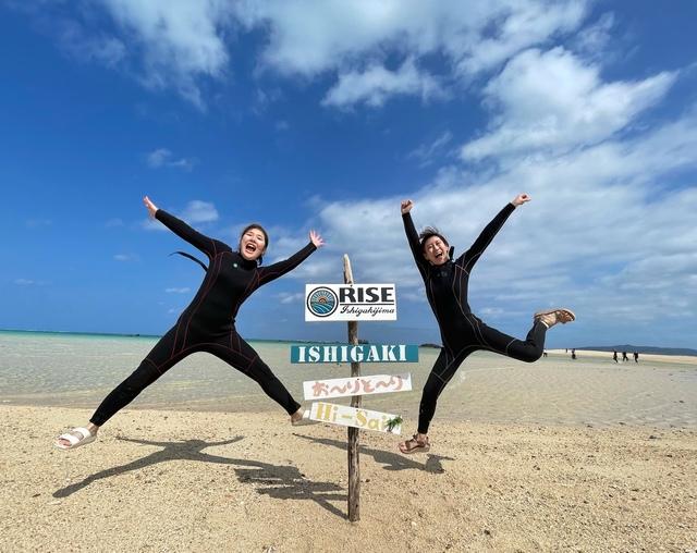 幻の島上陸&石西礁湖シュノーケリング&青の洞窟シュノーケル-1日コース-もれなく竹富島行き乗船券プレゼント!(No.401)