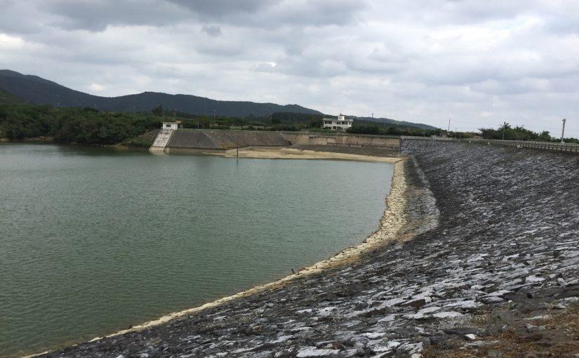 石垣島の真栄里ダム