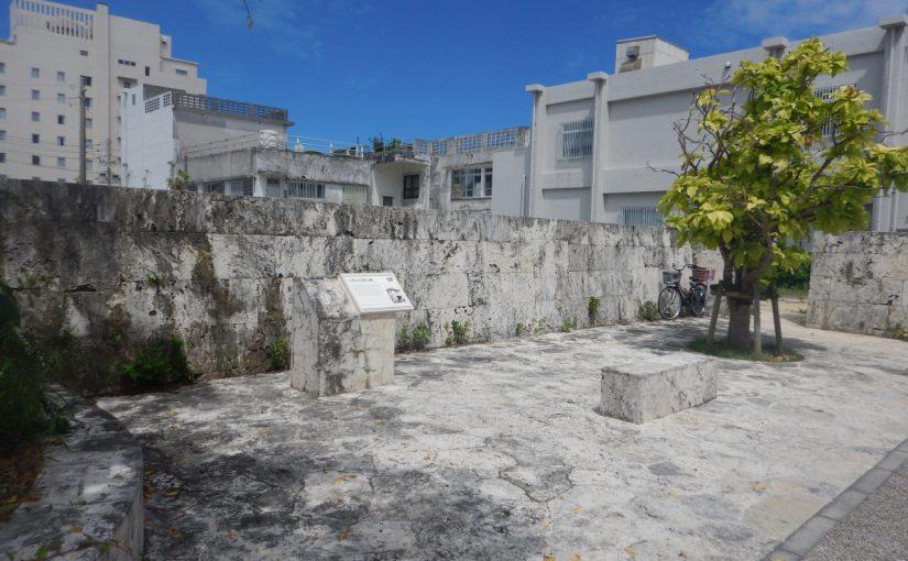 石垣島の蔵元跡