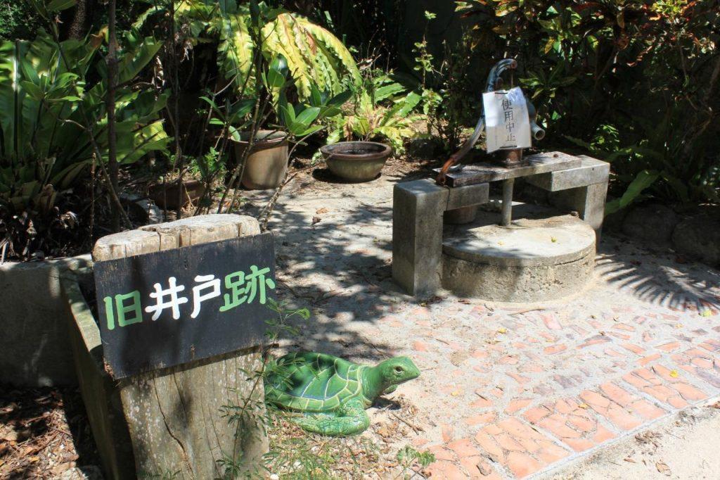 由布島の井戸