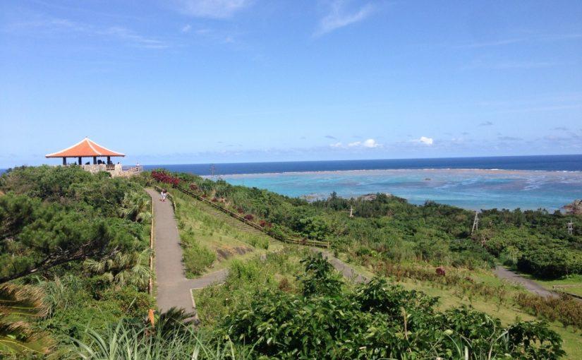 石垣島の玉取崎展望台