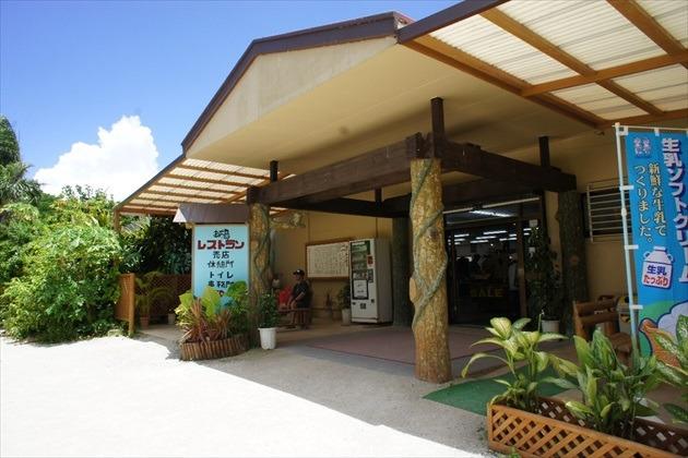由布島のレストラン