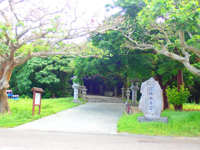冨崎観音堂