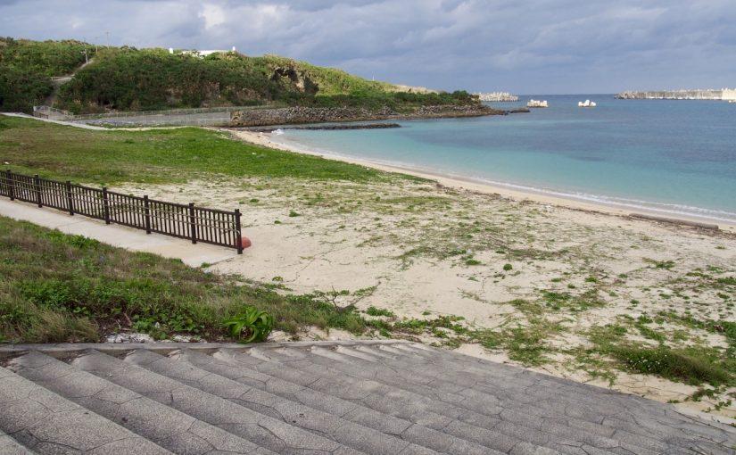 与那国島のなんた浜