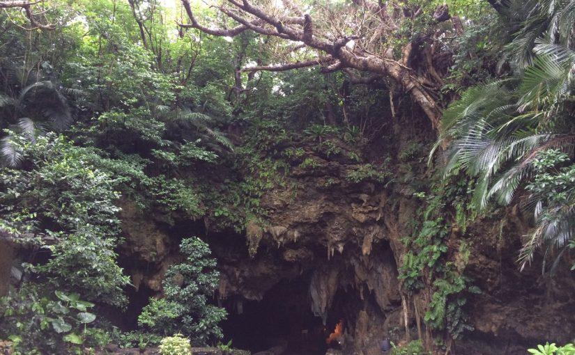 石垣島の伊原間サビチ洞