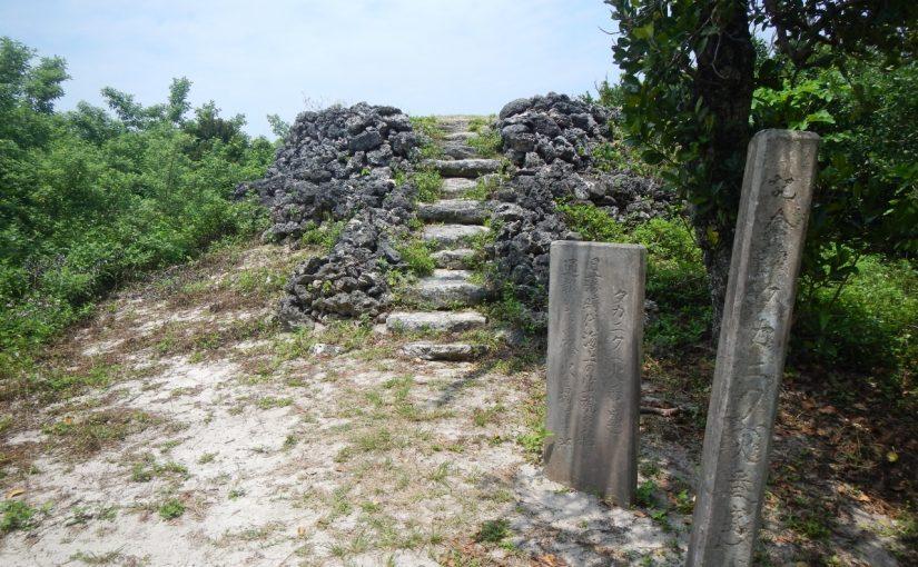 新城島のタカニク
