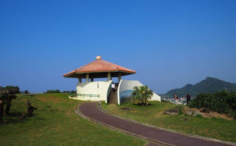 与那国島にある西崎展望台