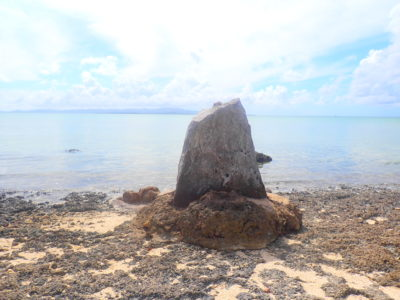 ニーラン石