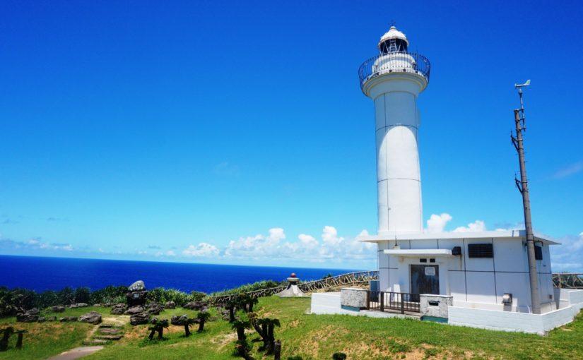 与那国島の西崎灯台