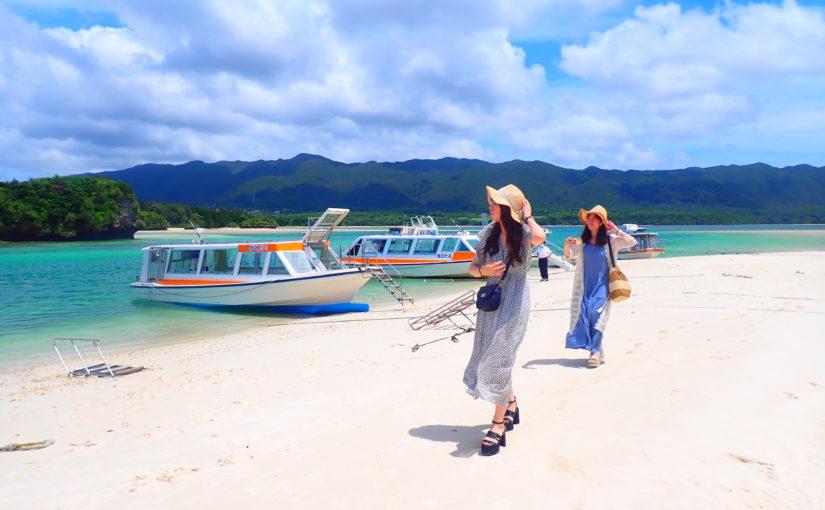 川平湾、女性2人旅、友達と