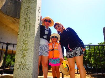 宮良川SUP、家族で、子供連れ