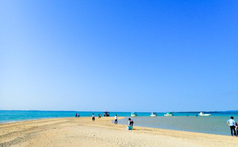 幻の島こと浜島に上陸する人々