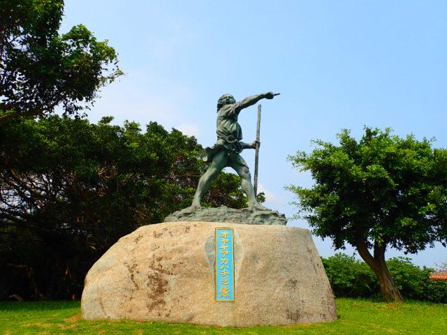 オケヤアカハチの碑