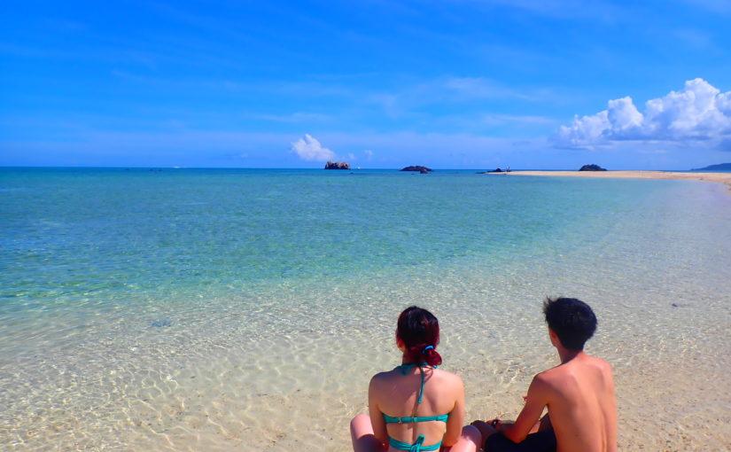 幻の島、浜島、カップルで