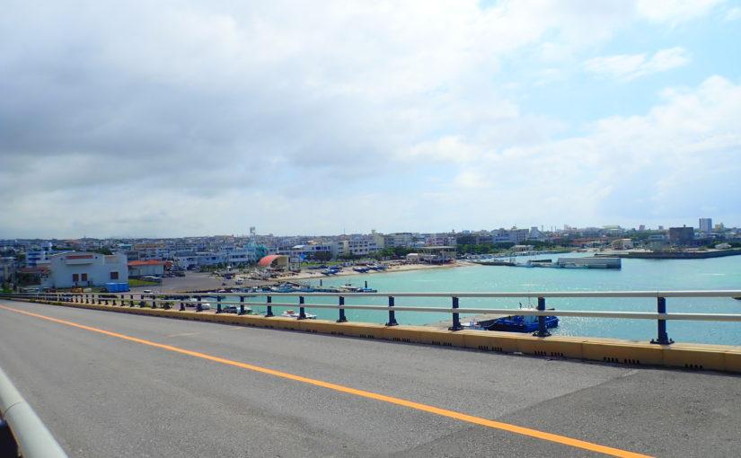 石垣島の橋