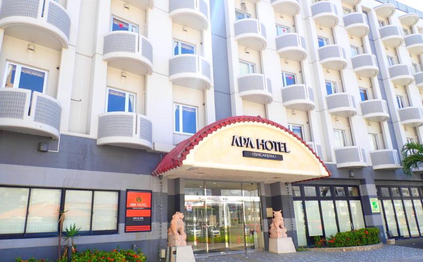 石垣島アートホテル