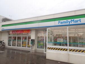 ファミリーマート石垣新栄店