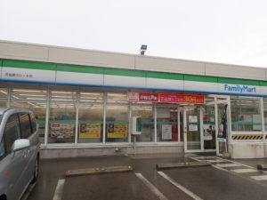 ファミリーマート石垣新川シード店
