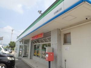 ファミリーマート石垣磯部店