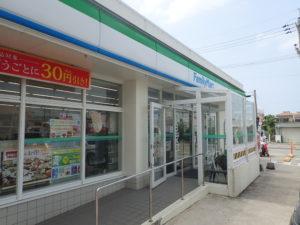 ファミリーマート石垣真栄里バイパス店