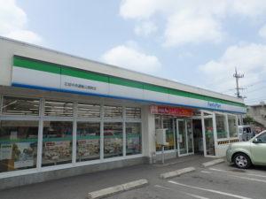 ファミリーマート石垣中央運動公園前店