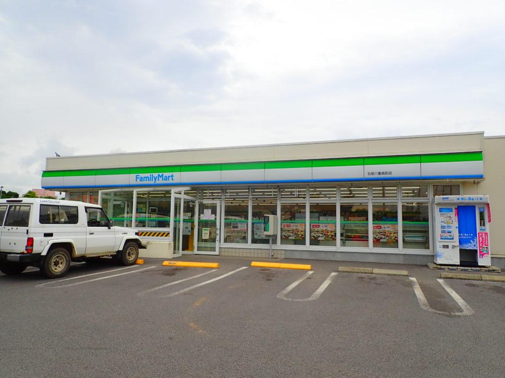 ファミリーマート石垣八重山高校店