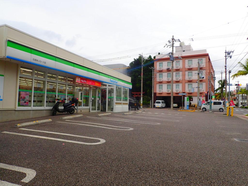 ファミリーマート石垣ゆいロード店