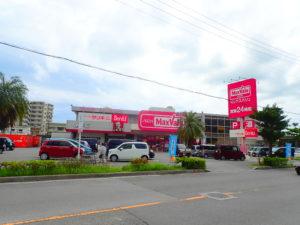 マックスバリュー新川店