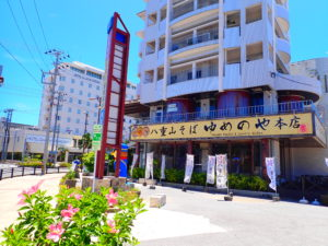 石垣島の繁華街