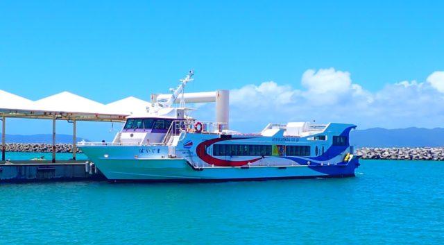 安栄観光の所有船