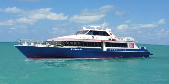 八重山観光フェリー保有艇