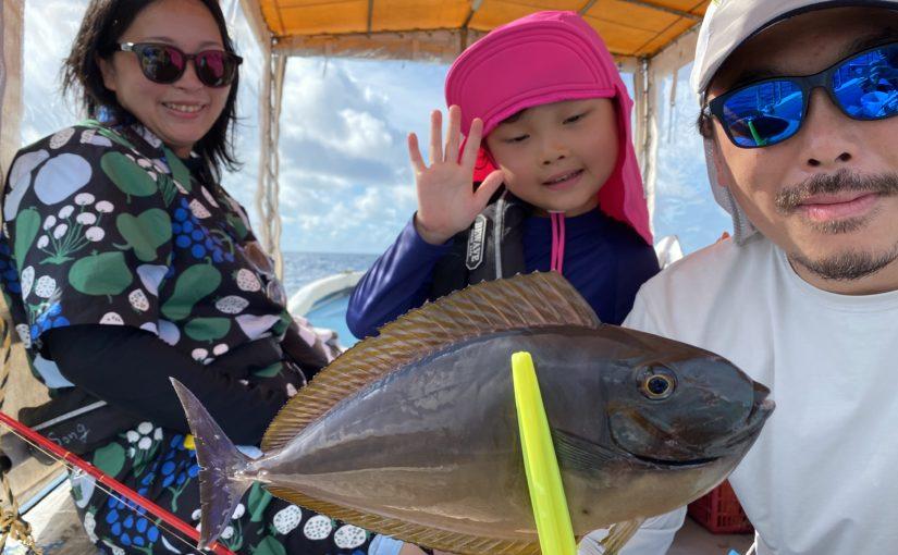石垣島、釣りツアー、初心者、家族で